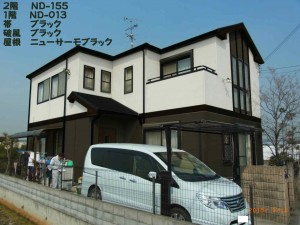 ★横山邸(155.013)